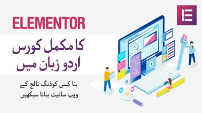 Elementor Complete Course