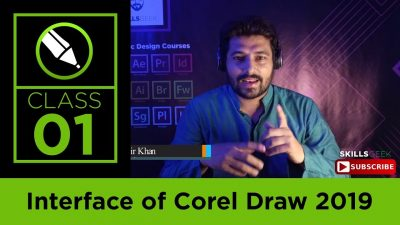 Corel Draw 2019 Complete Course