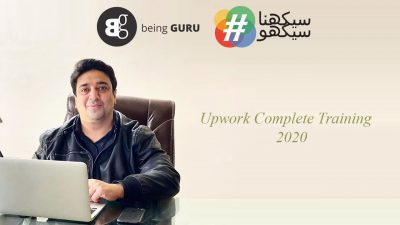 Upwork Complete Course