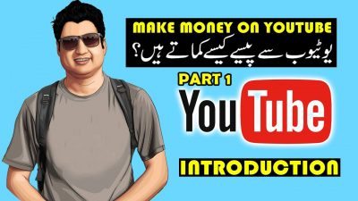 Earn Money with YouTube in Pakistan